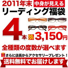2011-fuku_m1.jpg