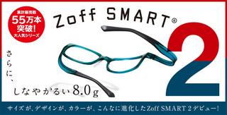 Zoff 老眼鏡