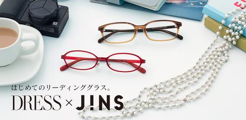dress_jins.png