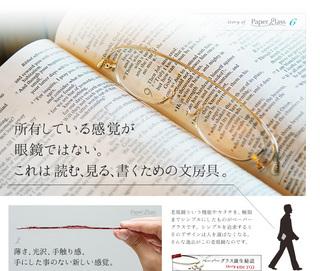 story06-over.jpg
