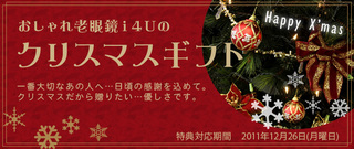 2010xmas_01.jpg